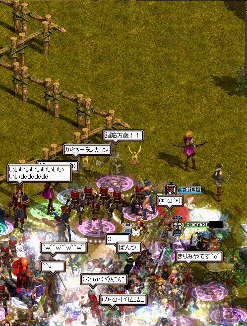 510紫壺6