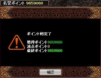 312P1M5.jpg