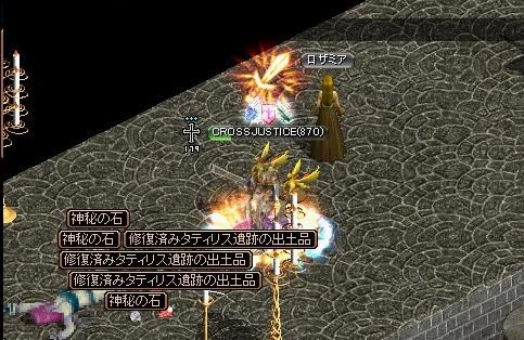 316GDB92.jpg