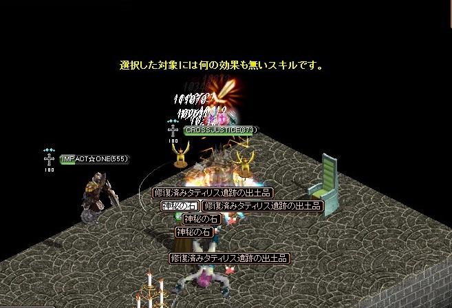 406GDB92.jpg