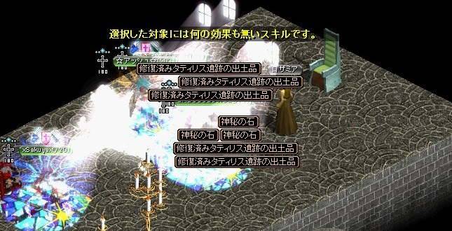 412GDB92.jpg