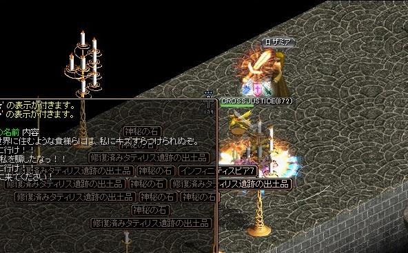 GDB93221.jpg