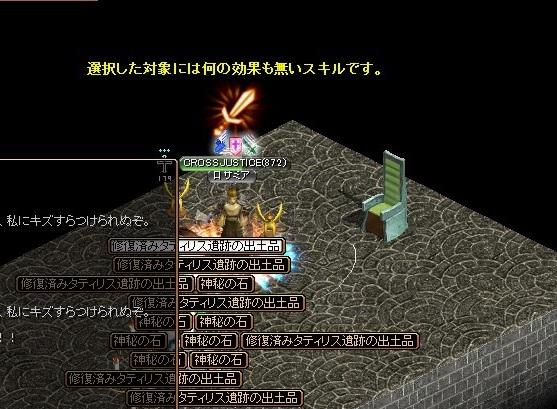 GDB93222.jpg