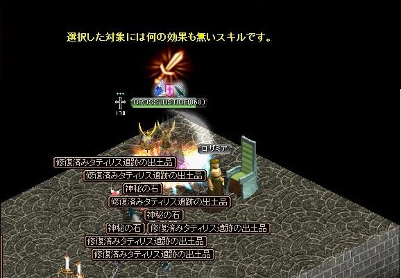 GDB9323.jpg