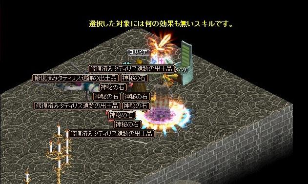 GDB93232.jpg