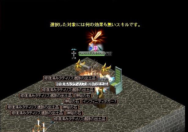 GDB93233.jpg