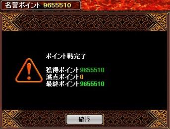 POINT1321M5.jpg
