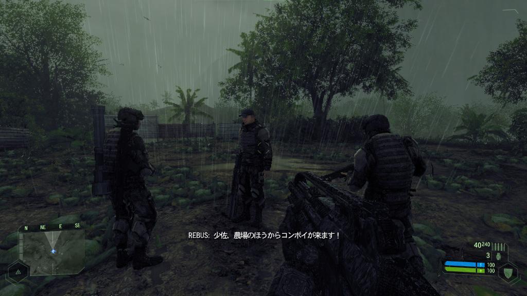 rainyjimaku.jpg
