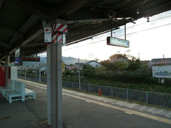 西武秩父駅2・3番線ホーム