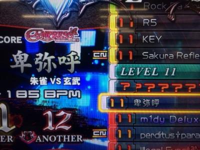 ☆11EXH1