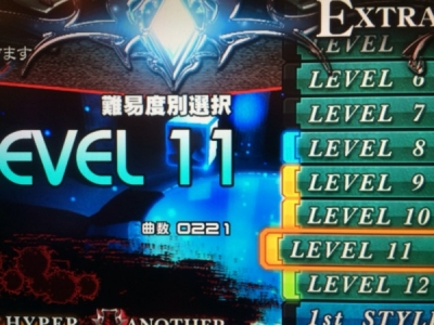 ☆11EXH