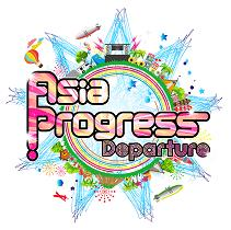140817_a-nation asia progress logo_s