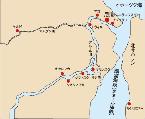 尼港とケルビの地図