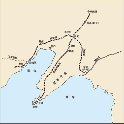 南満州鉄道