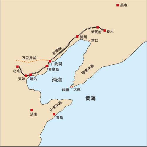 北京~奉天  鉄道地図