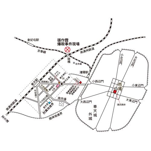 爆殺現場の地図 奉天 1928年頃
