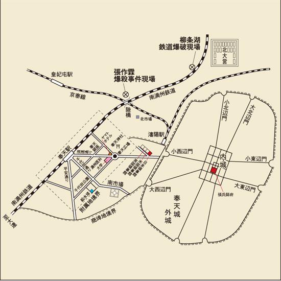満州事変・現場地図想像図