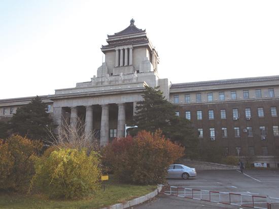 満州国・国務院