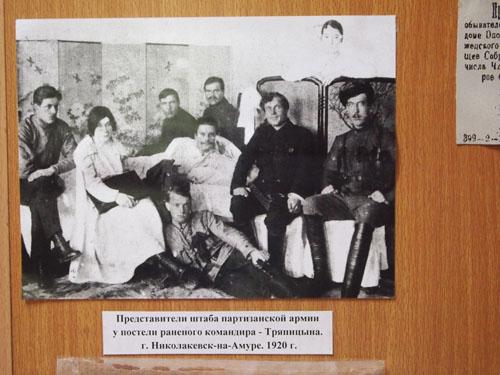赤軍パルチザンの幹部達(ニコラエフスク資料館所蔵)