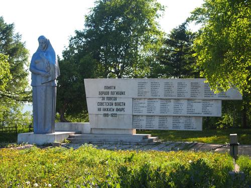 ニコラエフスク市民公園にある慰霊碑