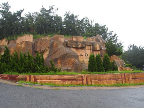 203高地入り口に建つ石造りの案内オブジェ
