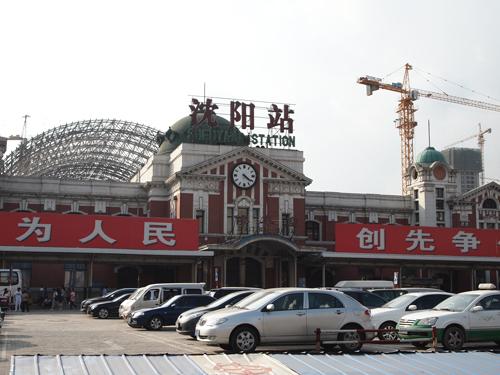 現在の瀋陽駅(旧奉天駅)