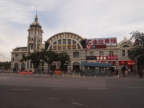 旧・正陽門駅 現在は鉄道博物館になっています (北京市)