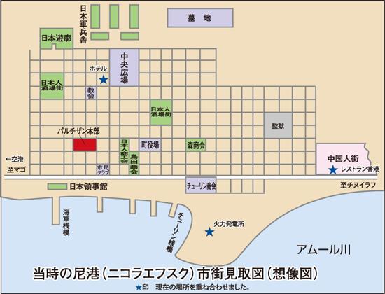 当時の尼港市街図