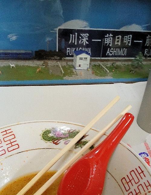 img2014-7-yoshino3.jpg