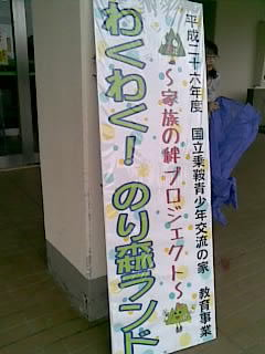 20140706(001)-001.jpg
