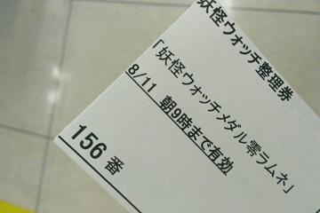 IMAG2986.jpg
