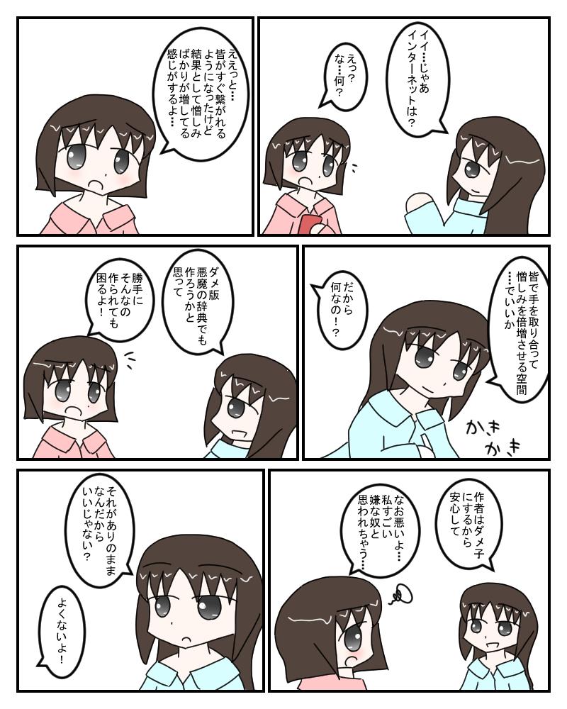 arinomama2.jpg