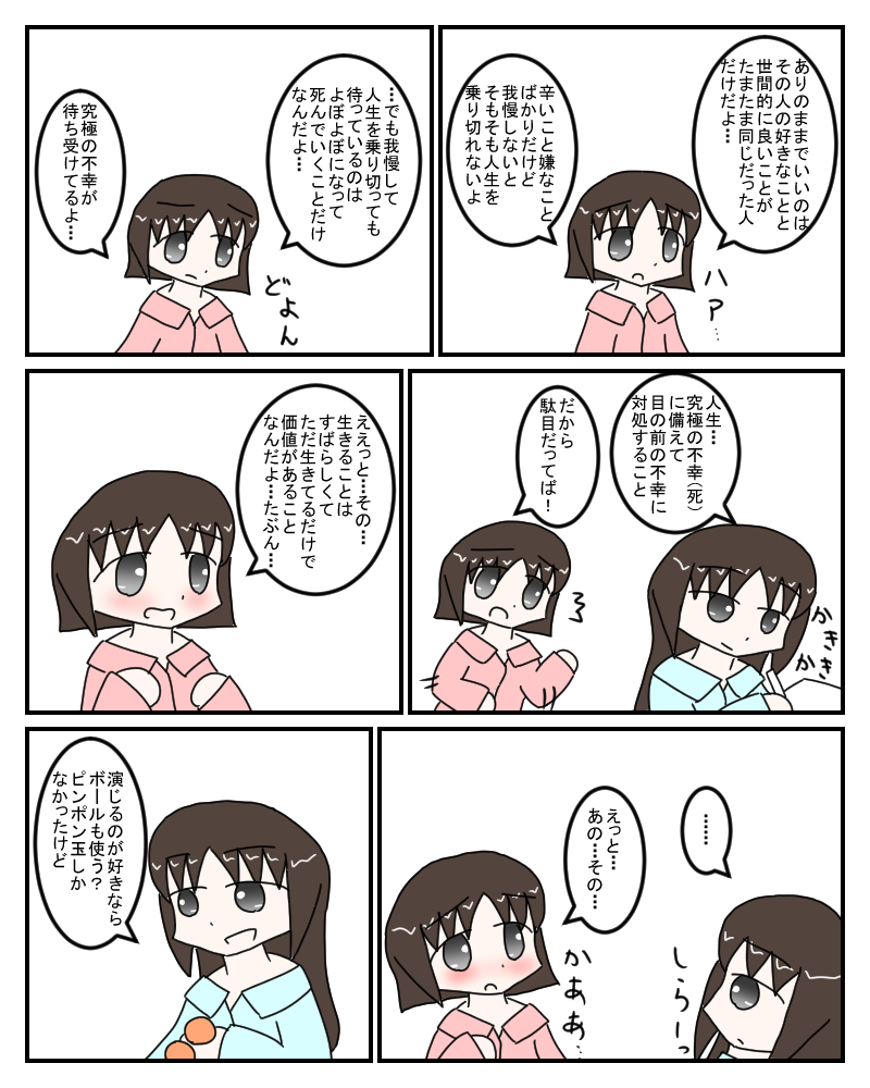 arinomama3.jpg