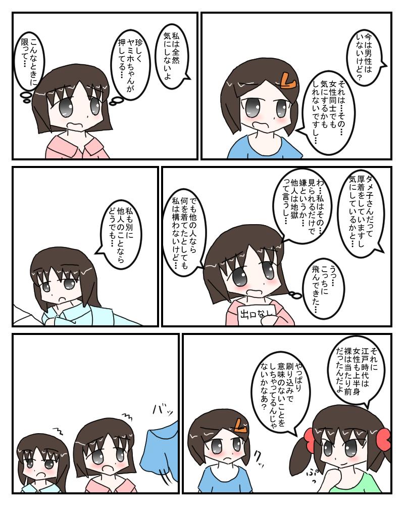 jiyukenkyu3.jpg