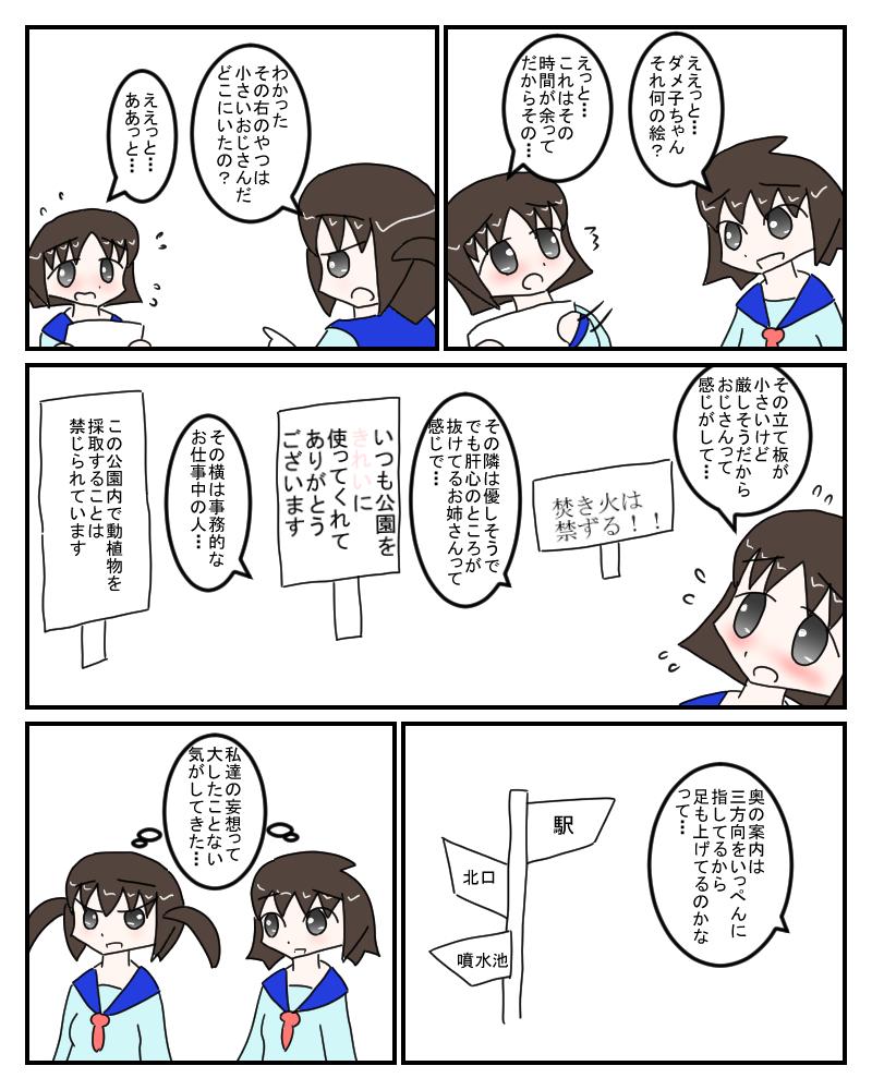 syasei4.jpg