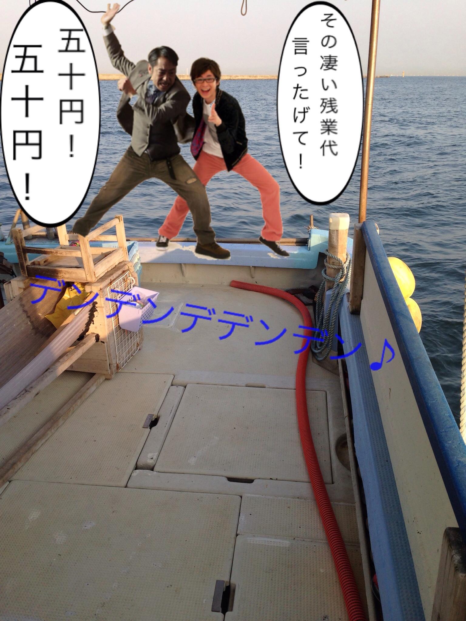 fc2blog_2014041608232796e.jpg