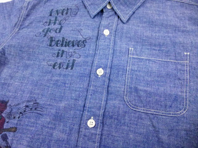 SOFTMACHINE EVIL LIFE CHAMBRAY