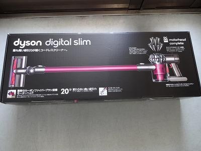 s-ダイソン01