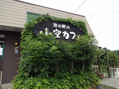 s-小空20140618