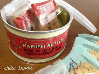 マルセイバター キャラメル缶 2014