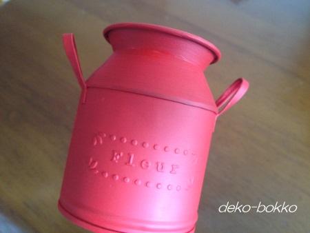 セリア ミルク缶 リメイク