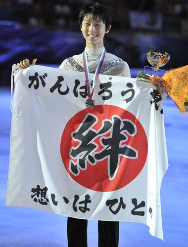 アイスショーに出演していく。「『羽生結弦の演技を見て希望を持てた』と言われるような演技をしたい」羽生が金メダル!ソチ五輪で日本初!フィギュア日本男子初