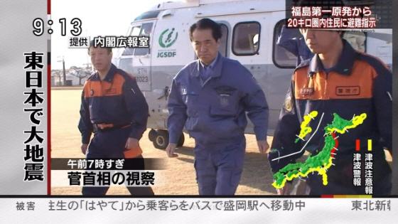 福島第一原発の事故の際に、当時首相だった菅直人は「俺は詳しい」と豪語して、しゃしゃり出たが、結果的に百害あって一利なしだった。
