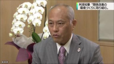 舛添知事「東京の経験伝え関係改善を」