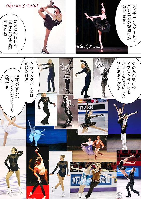 15キムヨナ選手の疑惑 「表現力」と「バレエ」