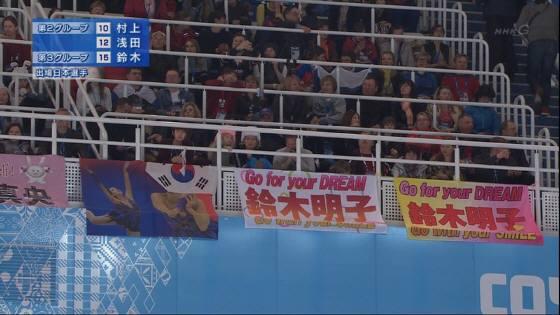 浅田真央の写真の横断幕の顔の部分に、南朝鮮国旗(大清国属旗)を被せて覆い隠す南朝鮮人