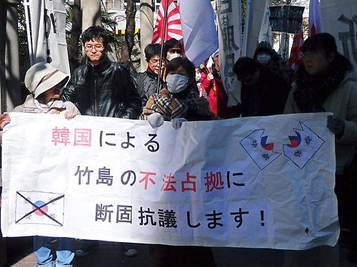 日韓国交断絶国民大行進in帝都20140222