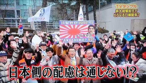 日本側の配慮は通用しない。
