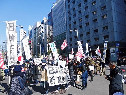 日韓国交断絶国民大行進in帝都(平成26年2月22日=竹島の日、銀座