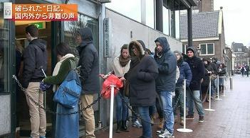 こちらはアムステルダムにある、アンネが暮らした隠れ家2月21日NHKニュース9「アンネの日記」事件をアムステルダムで宣伝